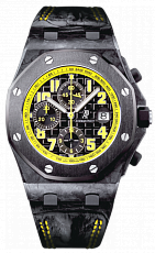 Часы Audemars Piguet Royal Oak Offshore Bumblebee