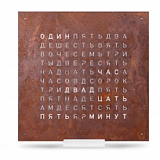 Часы Qlocktwo Classic Two Rust 450 x 450 mm