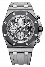 Часы Audemars Piguet Offshore Royal Oak Ghost Titanium 26470IO.OO.A006CA.01