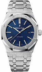 Часы Audemars Piguet Royal Oak Date 41mm Blue Boutique Edition
