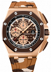Часы Audemars Piguet Royal Oak Offshore  Chronograph 44mm Camouflage Limited Edition