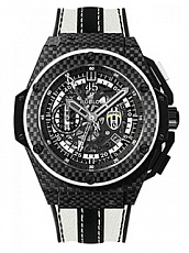 Часы Hublot King Power Juventus