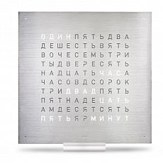 Часы Qlocktwo Classic Stainless Steel 450 x 450 mm